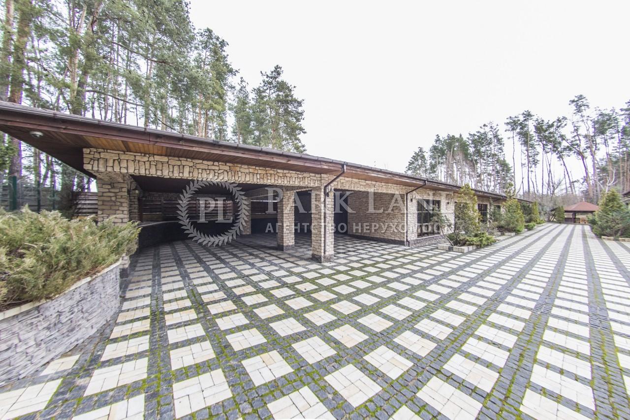 Будинок B-100169, Польова, Березівка - Фото 60