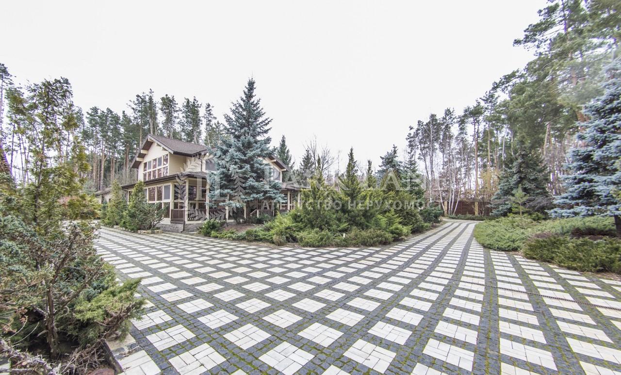 Будинок B-100169, Польова, Березівка - Фото 1