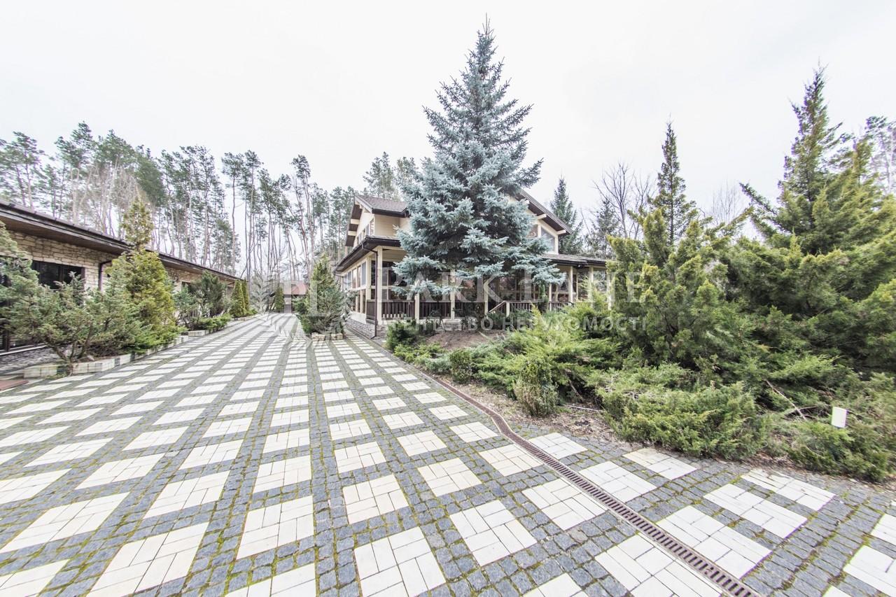 Будинок B-100169, Польова, Березівка - Фото 54
