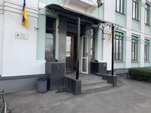 Коммерческая недвижимость, B-100117, Лукашевича Николая, Соломенский район