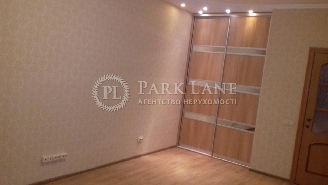 Квартира Z-98979, Кондратюка Юрия, 7, Киев - Фото 5