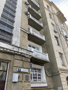 Квартира K-29249, Костьольна, 10, Київ - Фото 34
