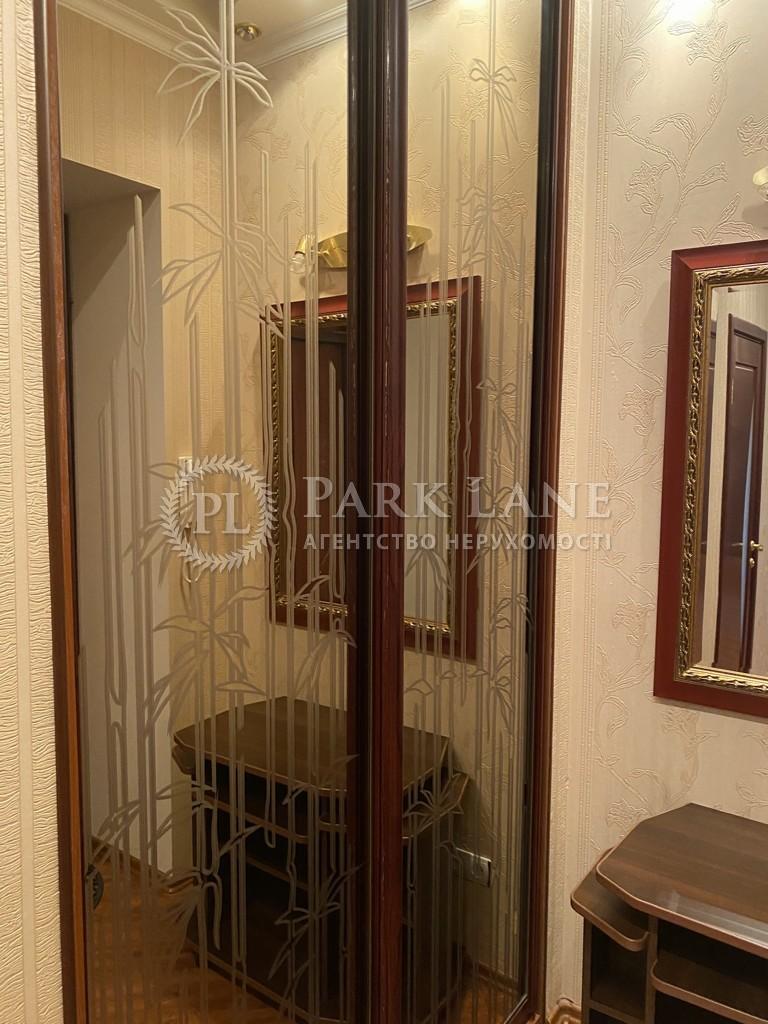 Квартира K-29249, Костьольна, 10, Київ - Фото 26