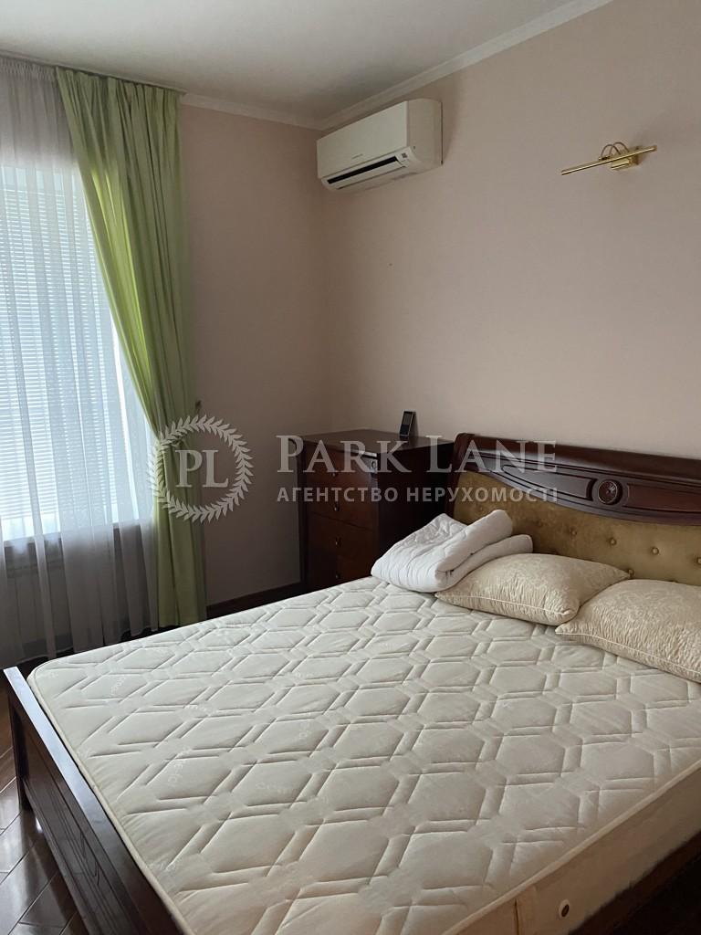 Квартира K-29249, Костьольна, 10, Київ - Фото 15