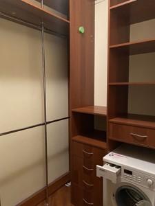 Квартира K-29249, Костьольна, 10, Київ - Фото 24