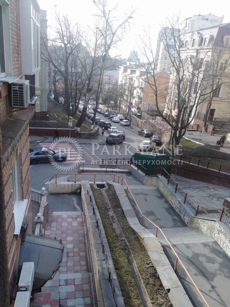 Квартира вул. Дарвіна, 1, Київ, D-16678 - Фото 16