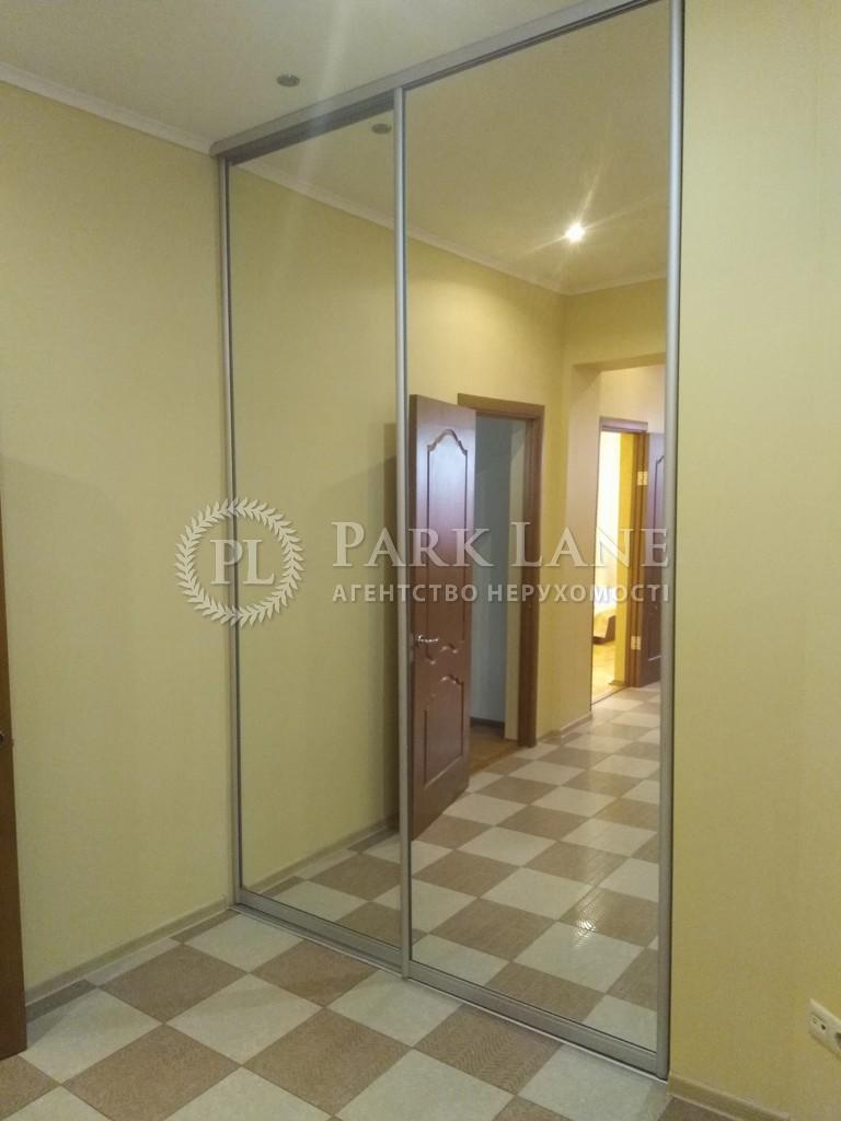 Квартира вул. Дарвіна, 1, Київ, D-16678 - Фото 14