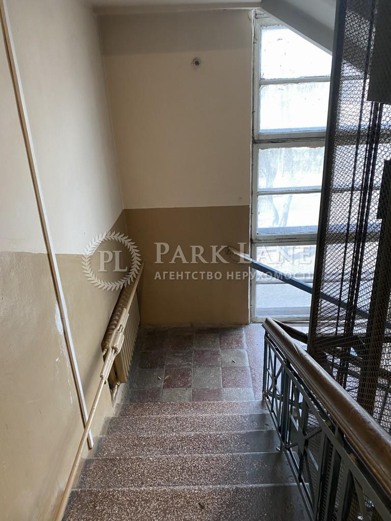 Квартира K-29249, Костьольна, 10, Київ - Фото 33