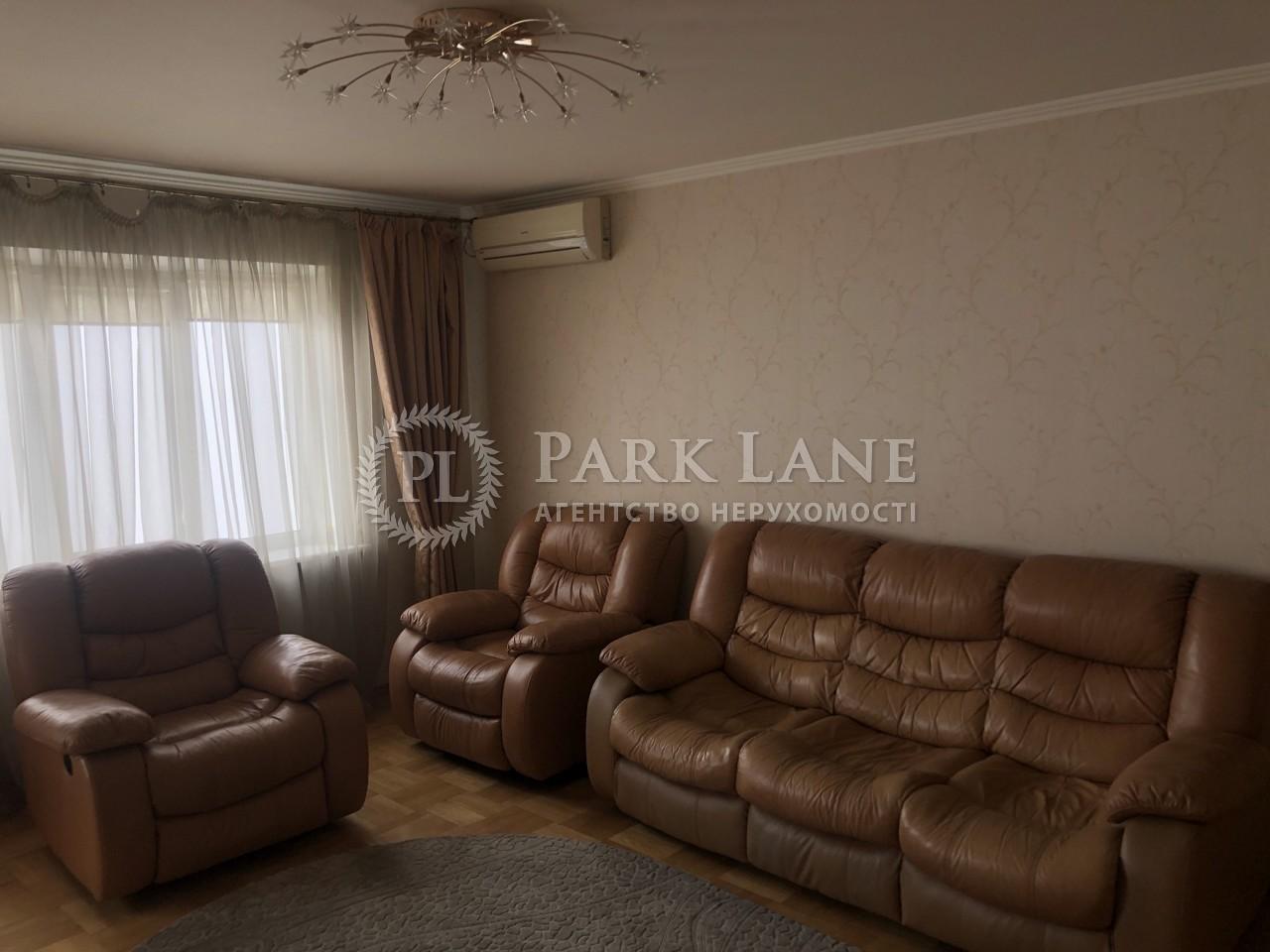 Квартира Леси Украинки бульв., 19, Киев, R-3023 - Фото 4