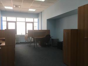Нежилое помещение, B-100175, Гончара Олеся, Киев - Фото 10