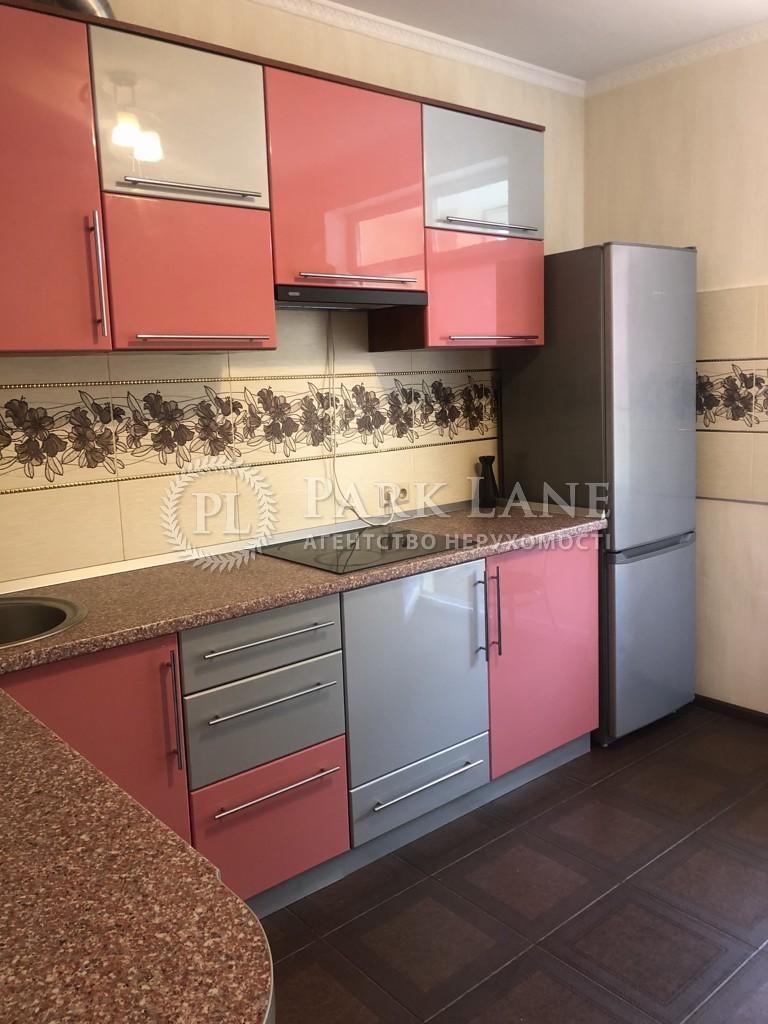 Квартира ул. Нивская (Невская), 4г, Киев, B-100183 - Фото 7