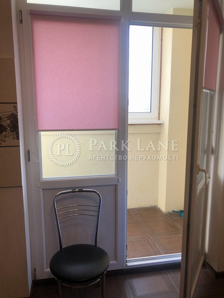Квартира ул. Нивская (Невская), 4г, Киев, B-100183 - Фото 8