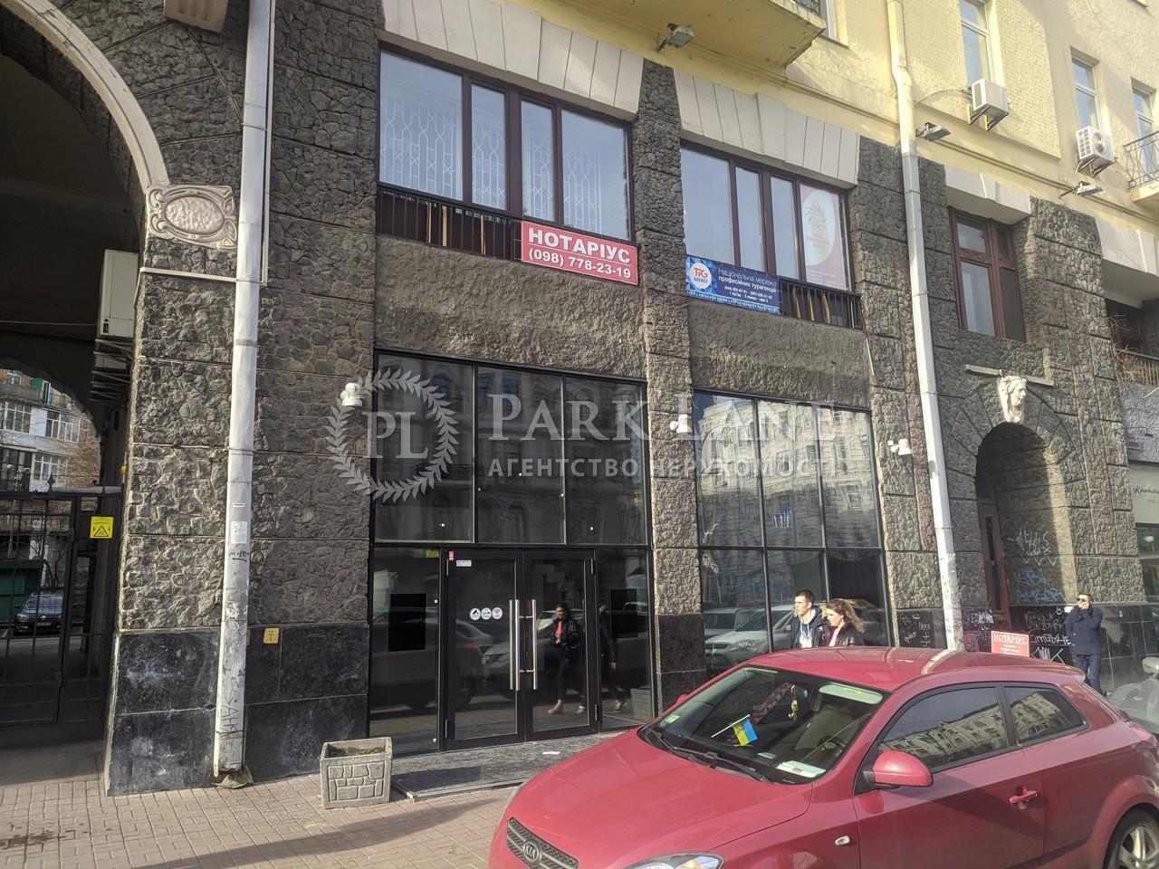 Офис, B-100135, Большая Васильковская, Киев - Фото 7