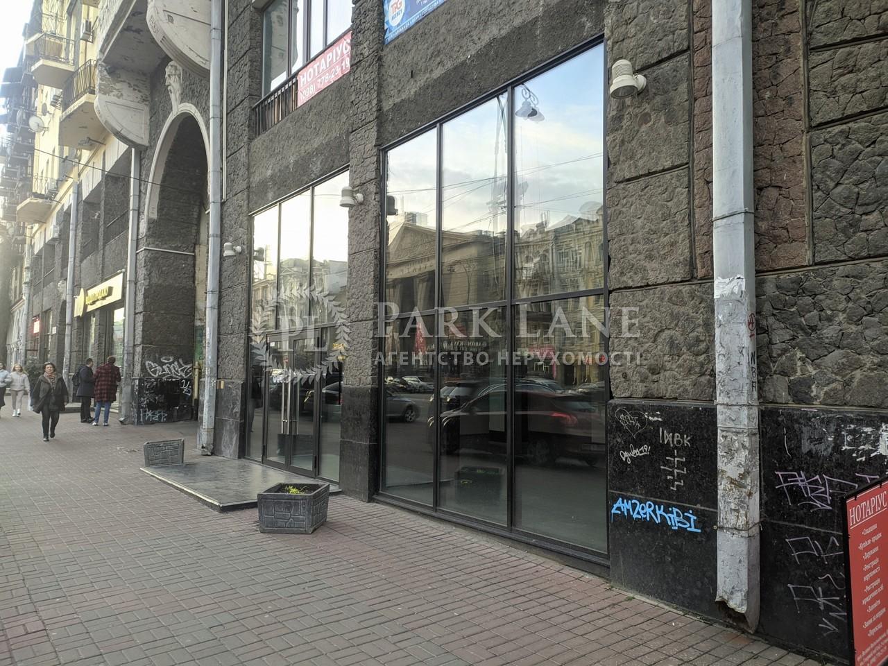 Офис, B-100135, Большая Васильковская, Киев - Фото 8