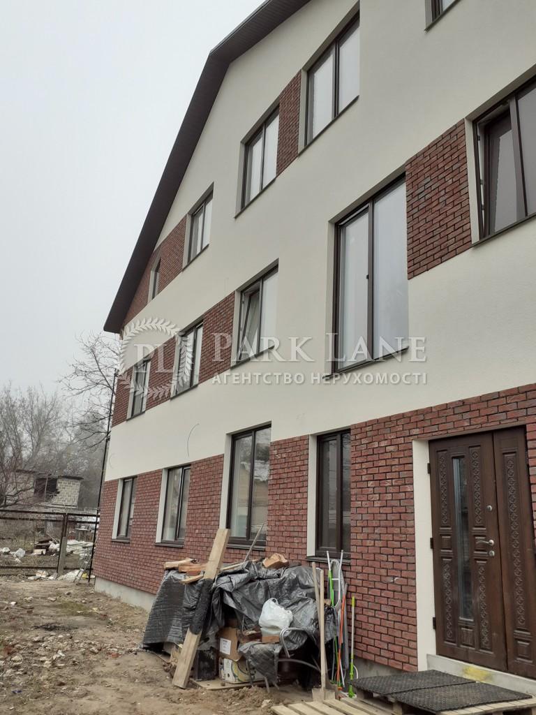 Дом Z-588797, Маршака пер., Киев - Фото 4