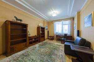 Квартира I-30948, Старонаводницкая, 13а, Киев - Фото 13