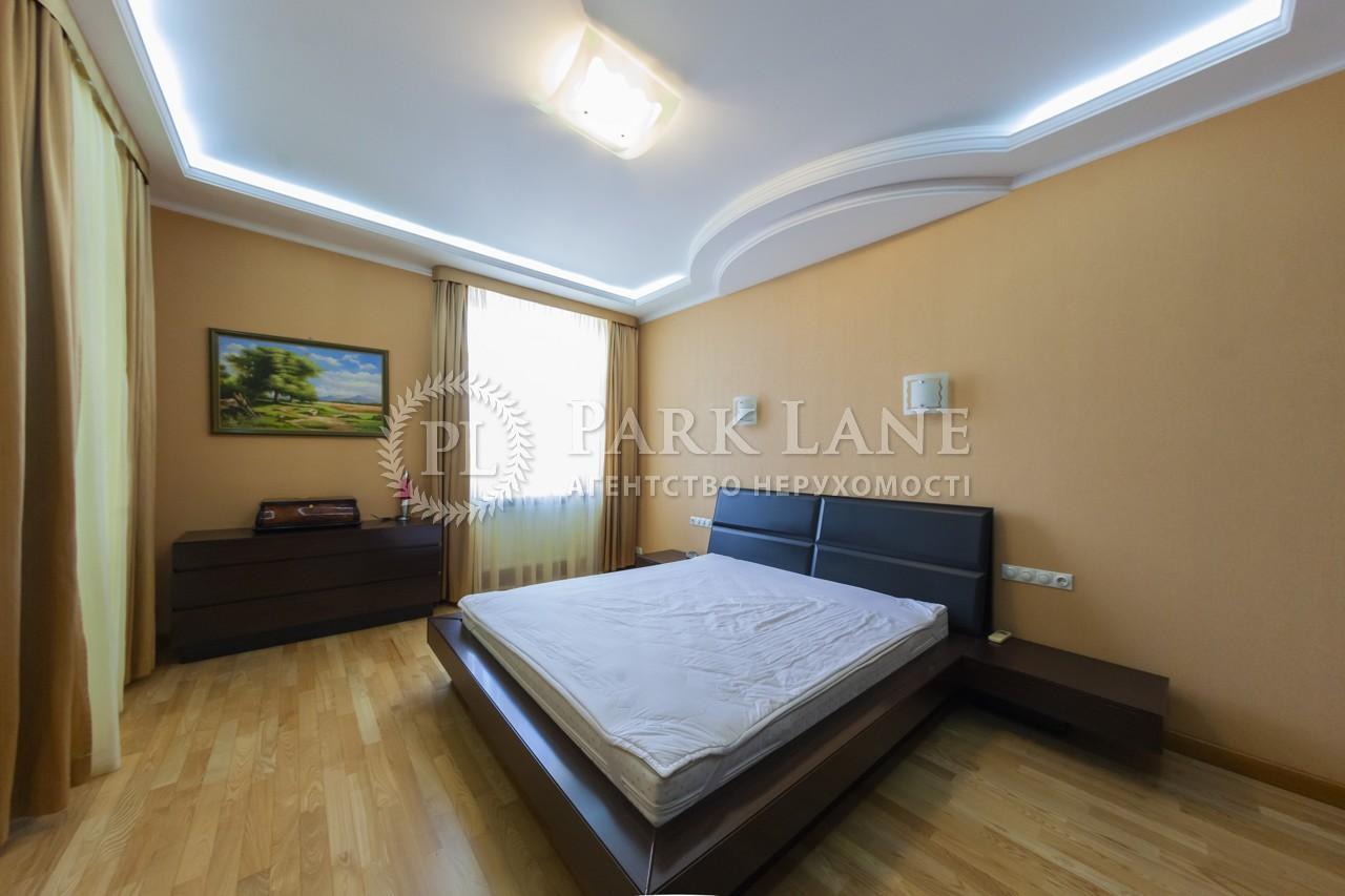 Квартира ул. Старонаводницкая, 13а, Киев, I-30948 - Фото 13