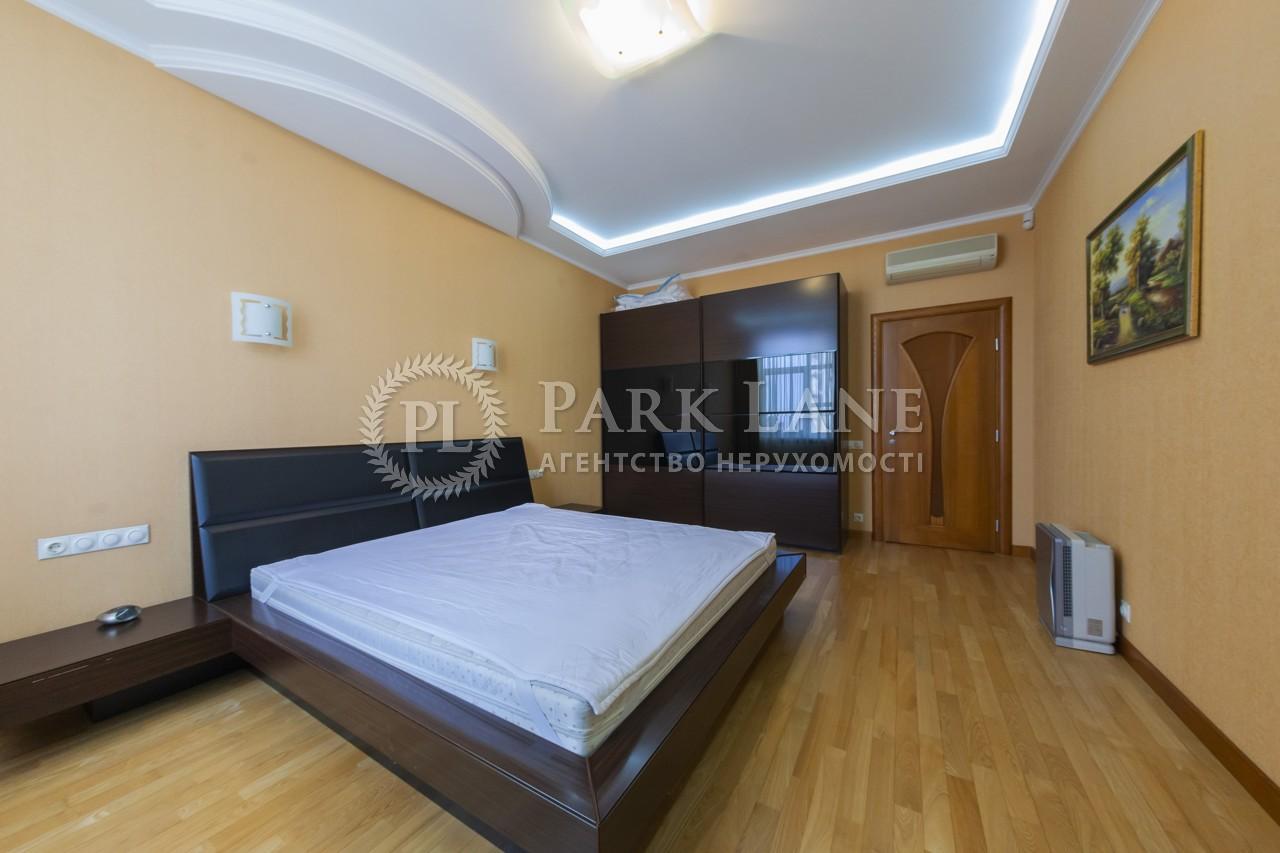 Квартира ул. Старонаводницкая, 13а, Киев, I-30948 - Фото 14