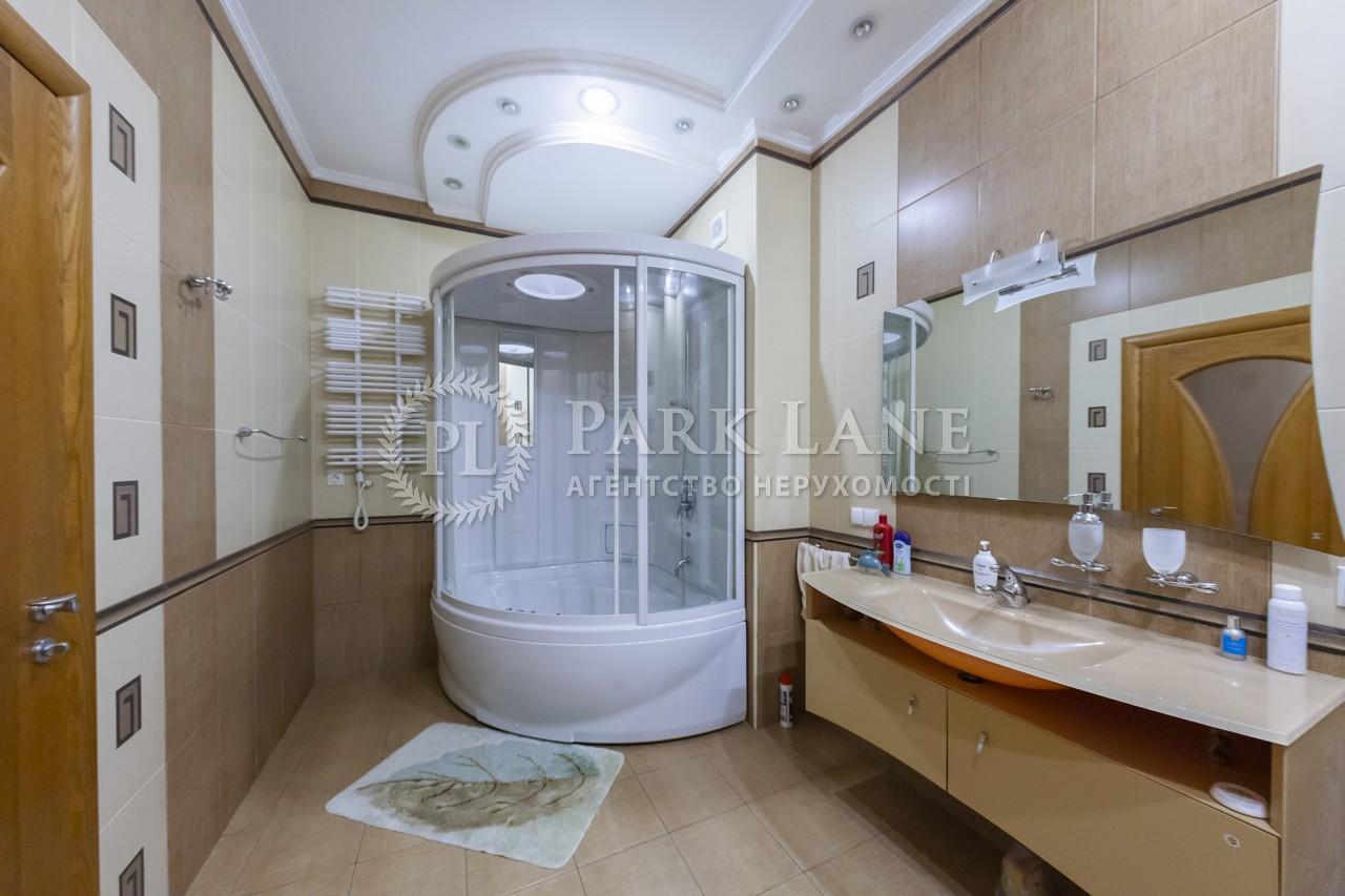 Квартира ул. Старонаводницкая, 13а, Киев, I-30948 - Фото 18