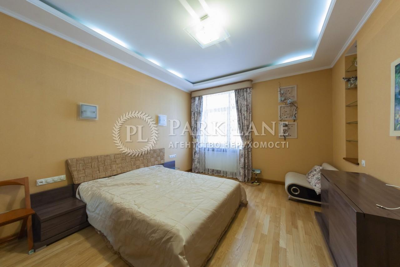 Квартира ул. Старонаводницкая, 13а, Киев, I-30948 - Фото 15