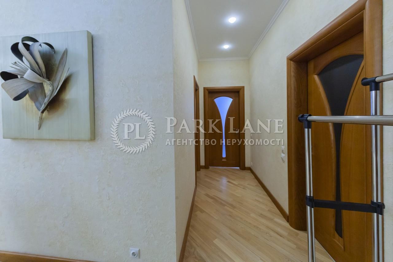 Квартира ул. Старонаводницкая, 13а, Киев, I-30948 - Фото 22