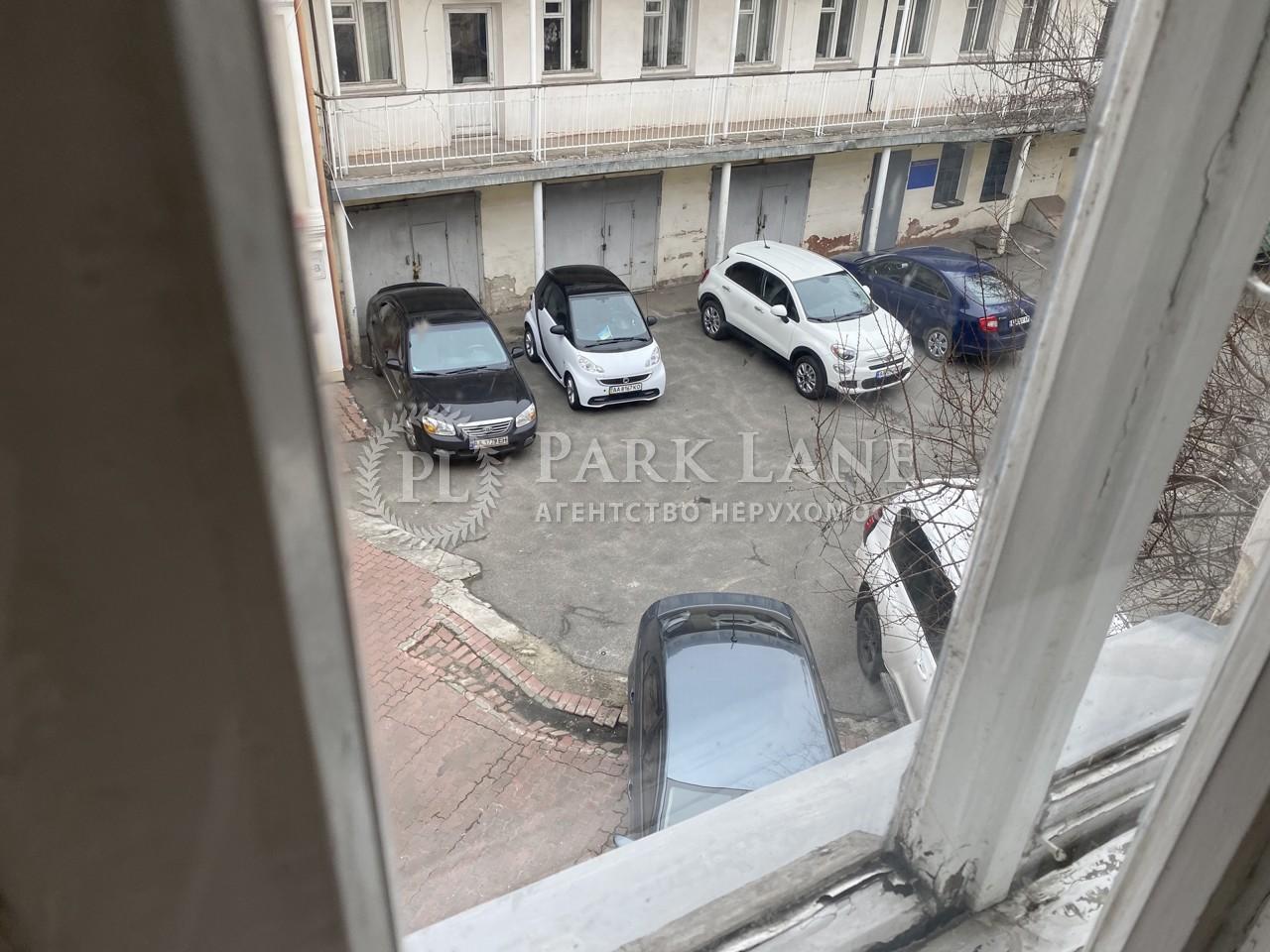 Дом ул. Сагайдачного Петра, Киев, L-27518 - Фото 11