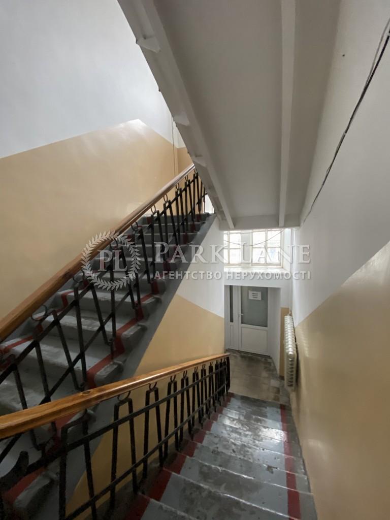 Дом L-27518, Сагайдачного Петра, Киев - Фото 10