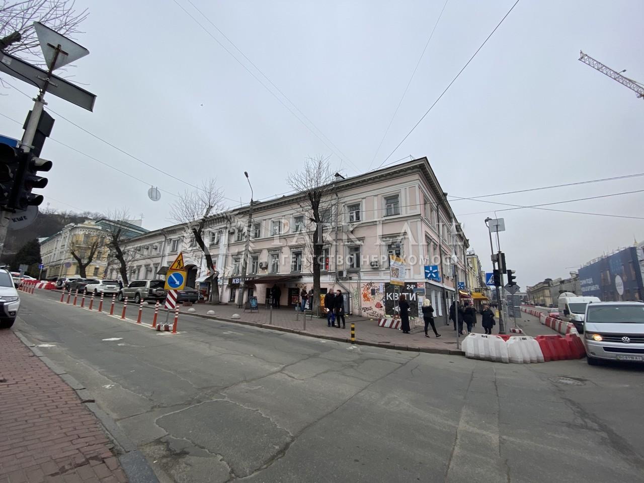 Дом ул. Сагайдачного Петра, Киев, L-27518 - Фото 12