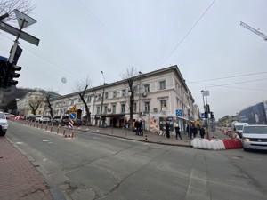 Дом L-27518, Сагайдачного Петра, Киев - Фото 2