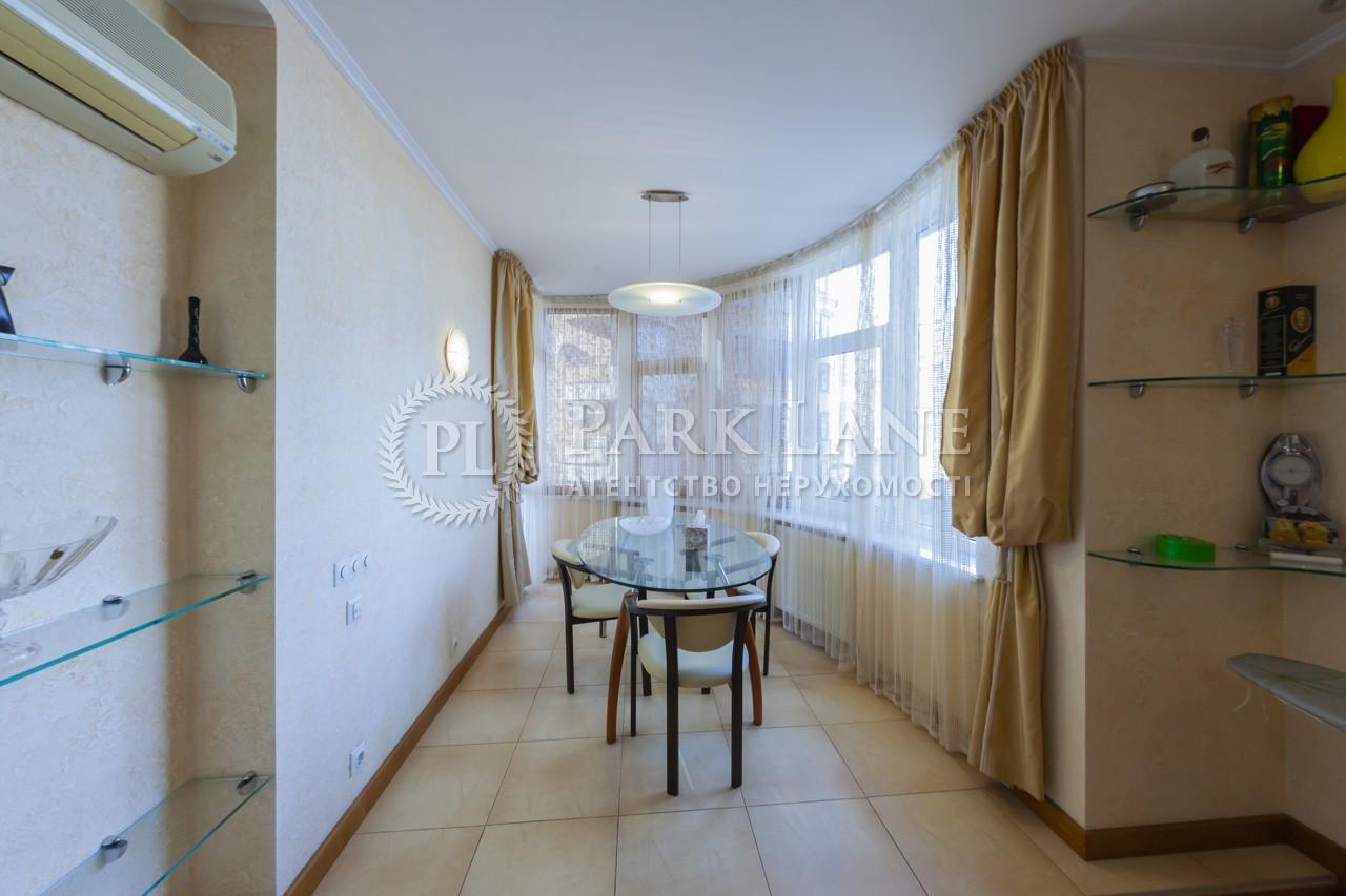 Квартира ул. Старонаводницкая, 13а, Киев, I-30948 - Фото 9