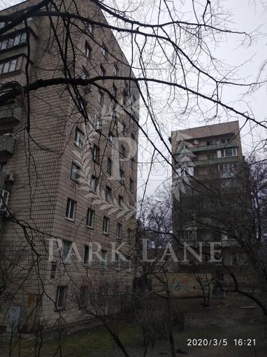 Квартира, N-22534, 14