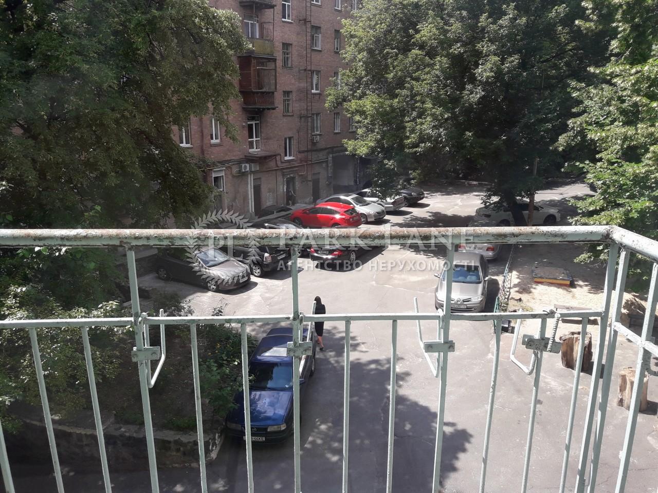 Квартира вул. Тарасівська, 40-52, Київ, F-43024 - Фото 11