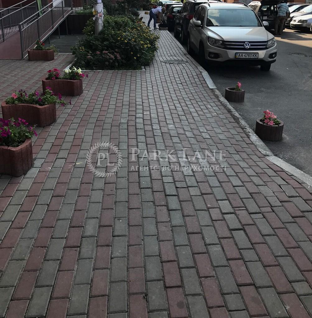 Квартира Z-630277, Урлівська, 38, Київ - Фото 8