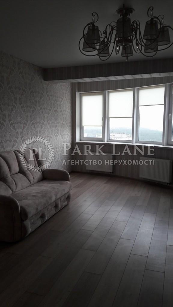 Квартира Перемоги просп., 131, Київ, I-30975 - Фото 3