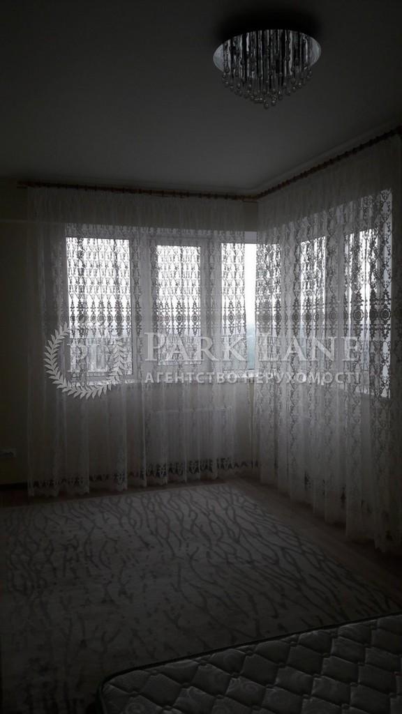 Квартира Перемоги просп., 131, Київ, I-30975 - Фото 7
