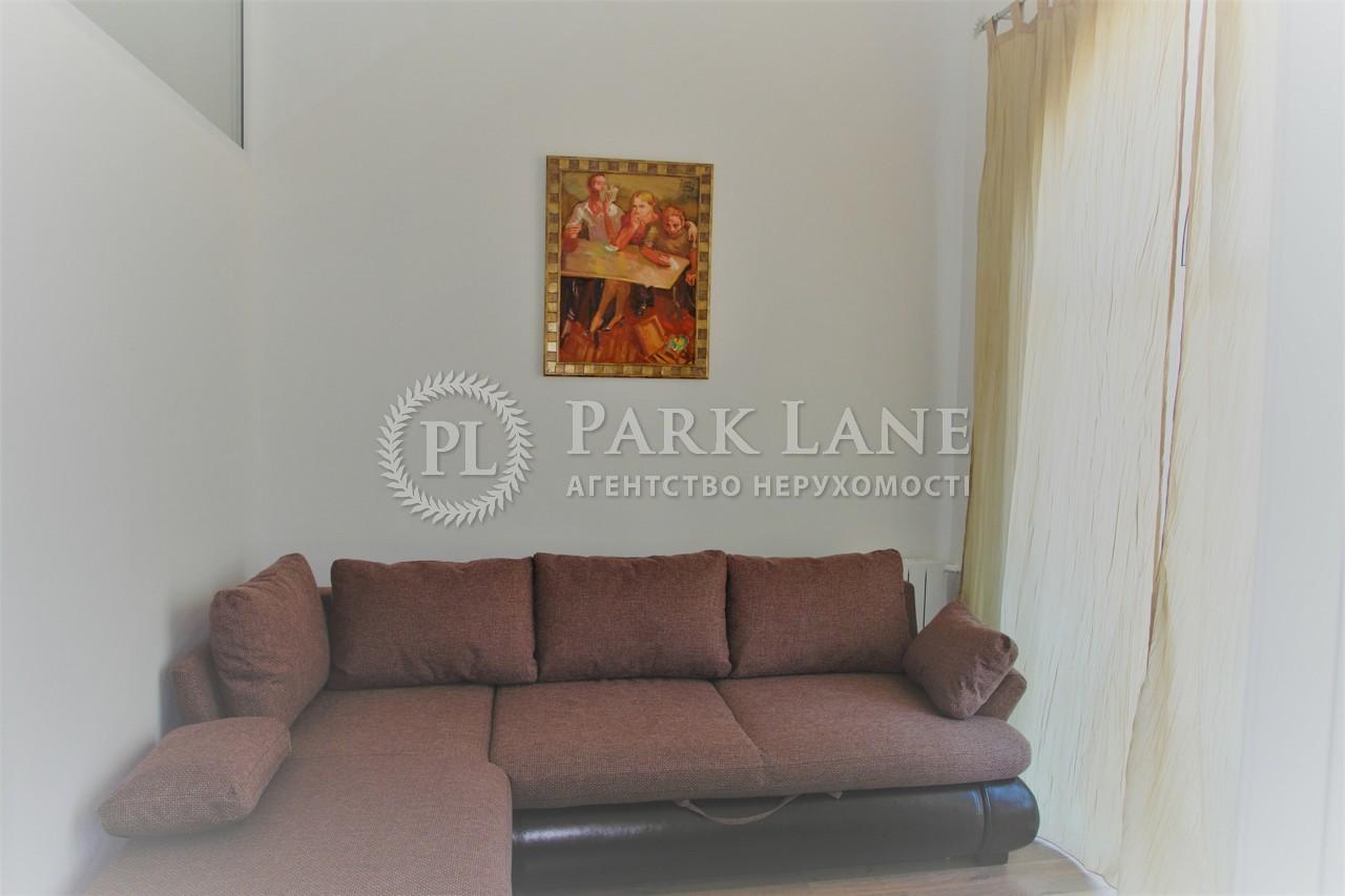 Квартира ул. Крещатик, 27, Киев, M-37204 - Фото 9