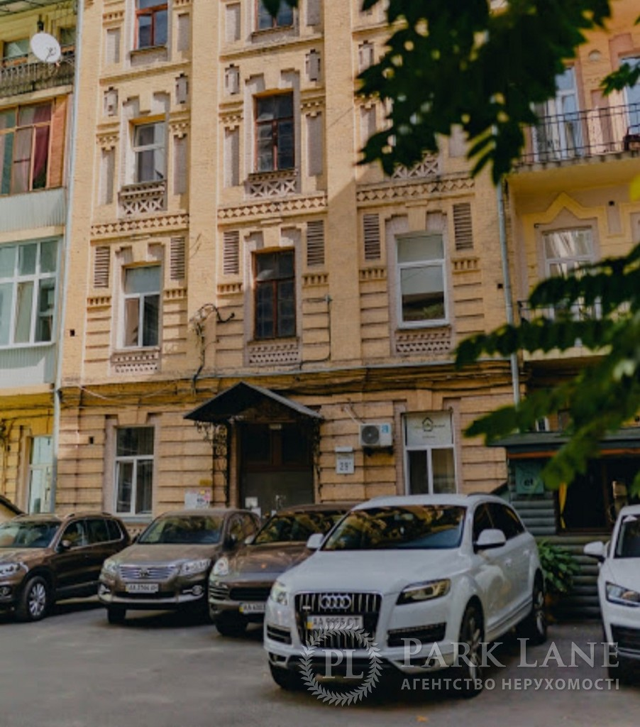 Квартира J-29644, Шота Руставели, 29б, Киев - Фото 2