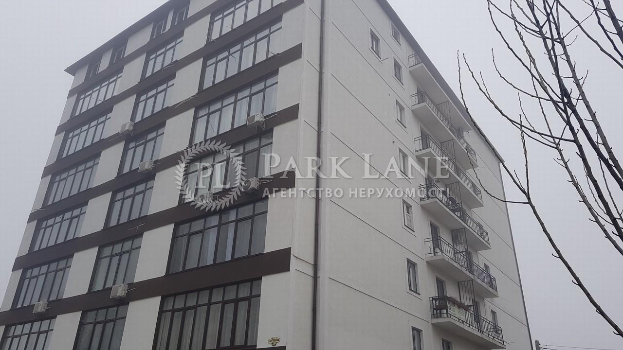 Нежилое помещение, ул. Московская (Жуляны), Киев, R-29787 - Фото 9