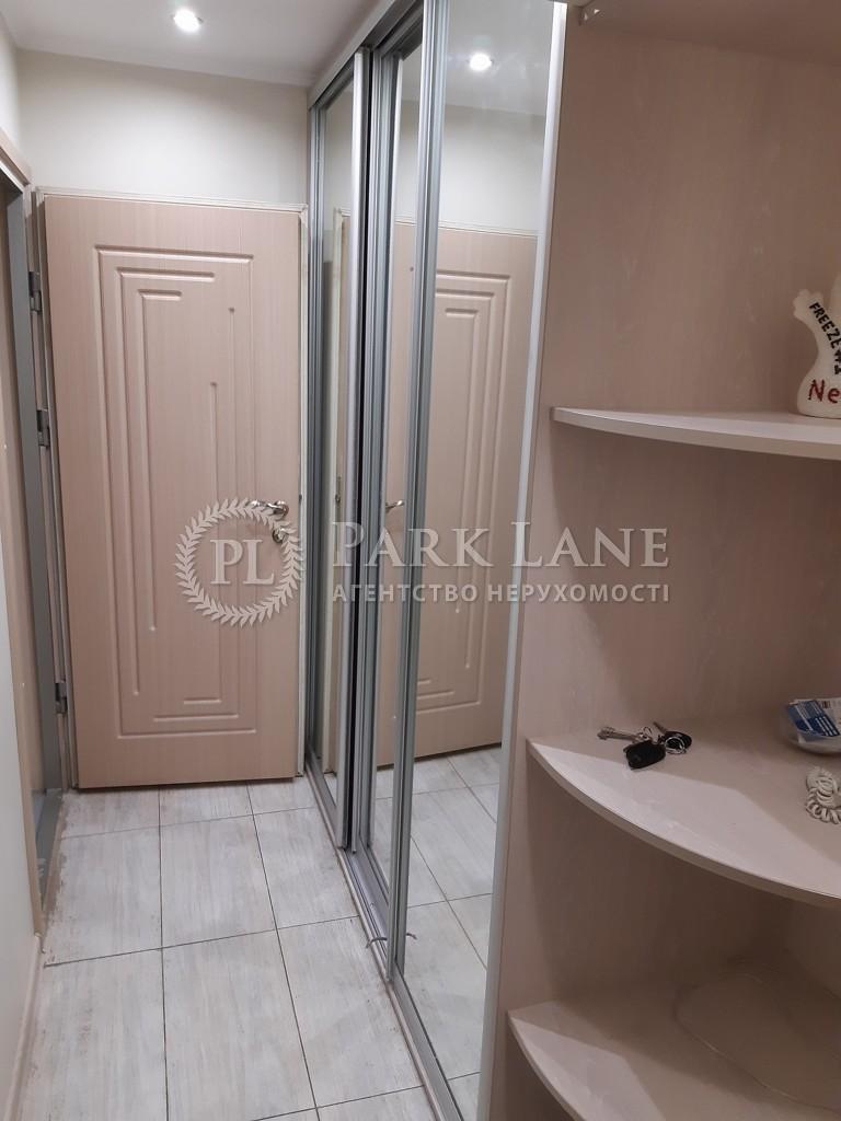 Квартира Науки просп., 88, Киев, R-31543 - Фото 13