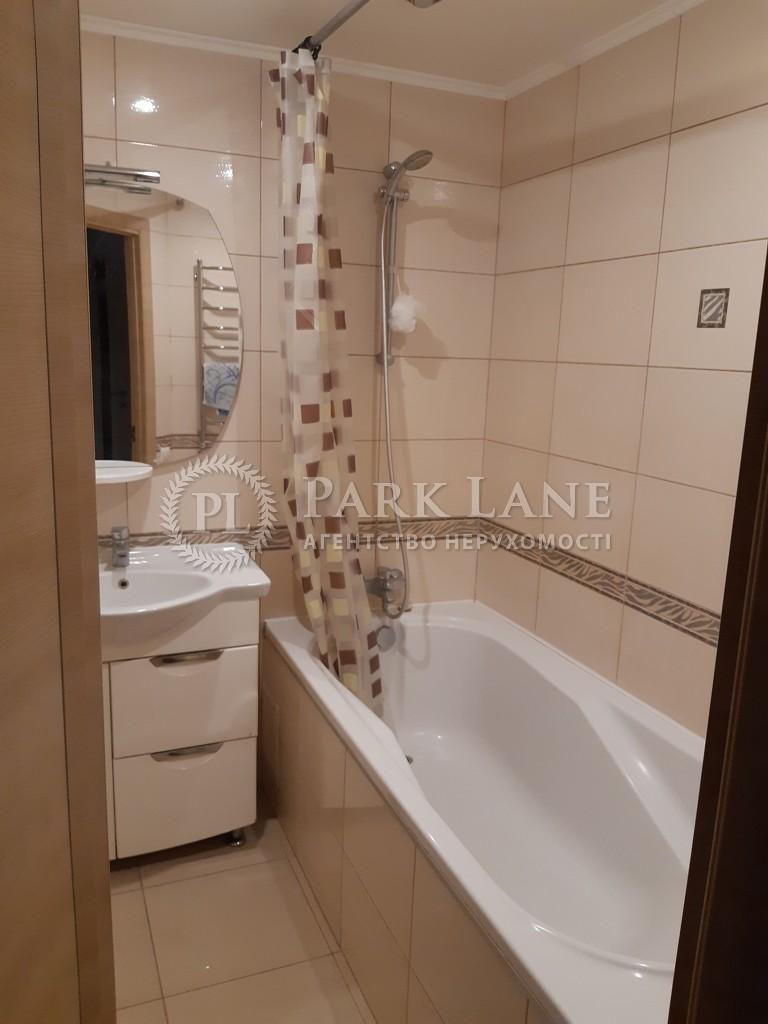 Квартира Науки просп., 88, Киев, R-31543 - Фото 8