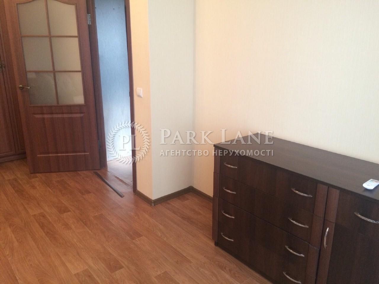 Квартира R-4801, Чавдар Елизаветы, 38, Киев - Фото 6