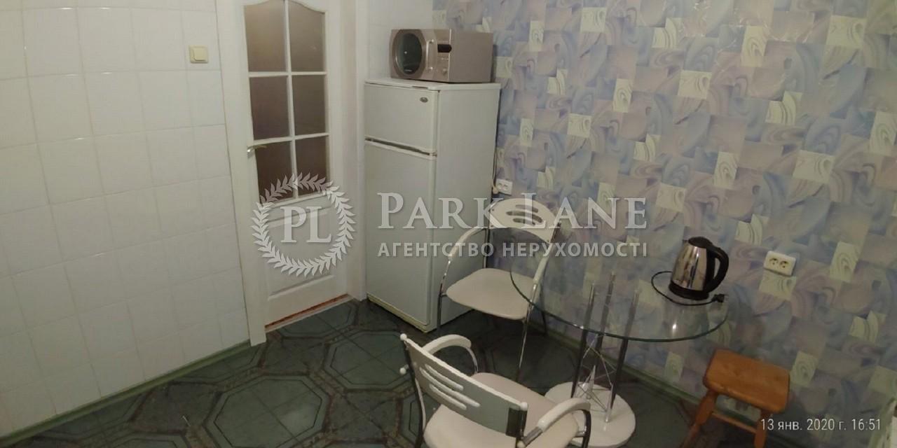 Квартира Оболонский просп., 40, Киев, Z-1614584 - Фото 5