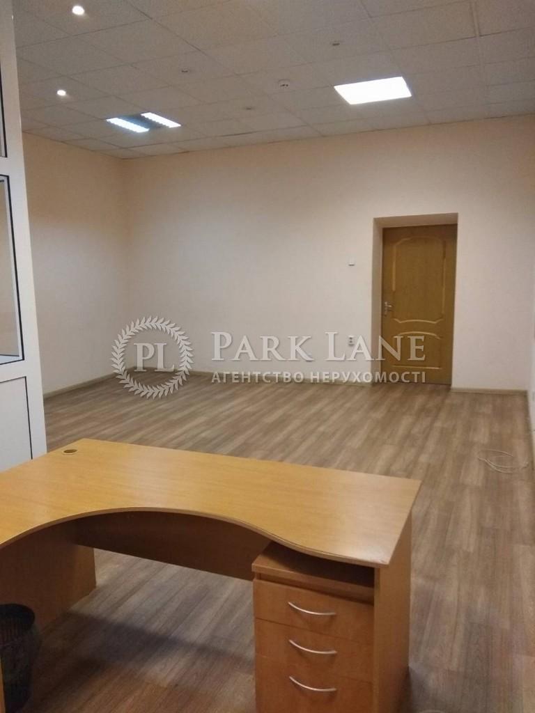 Офис, Кияновский пер., Киев, R-19913 - Фото 3