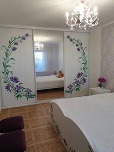 Квартира Z-604926, Здолбунівська, 13, Київ - Фото 11
