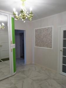 Квартира Z-604926, Здолбунівська, 13, Київ - Фото 19