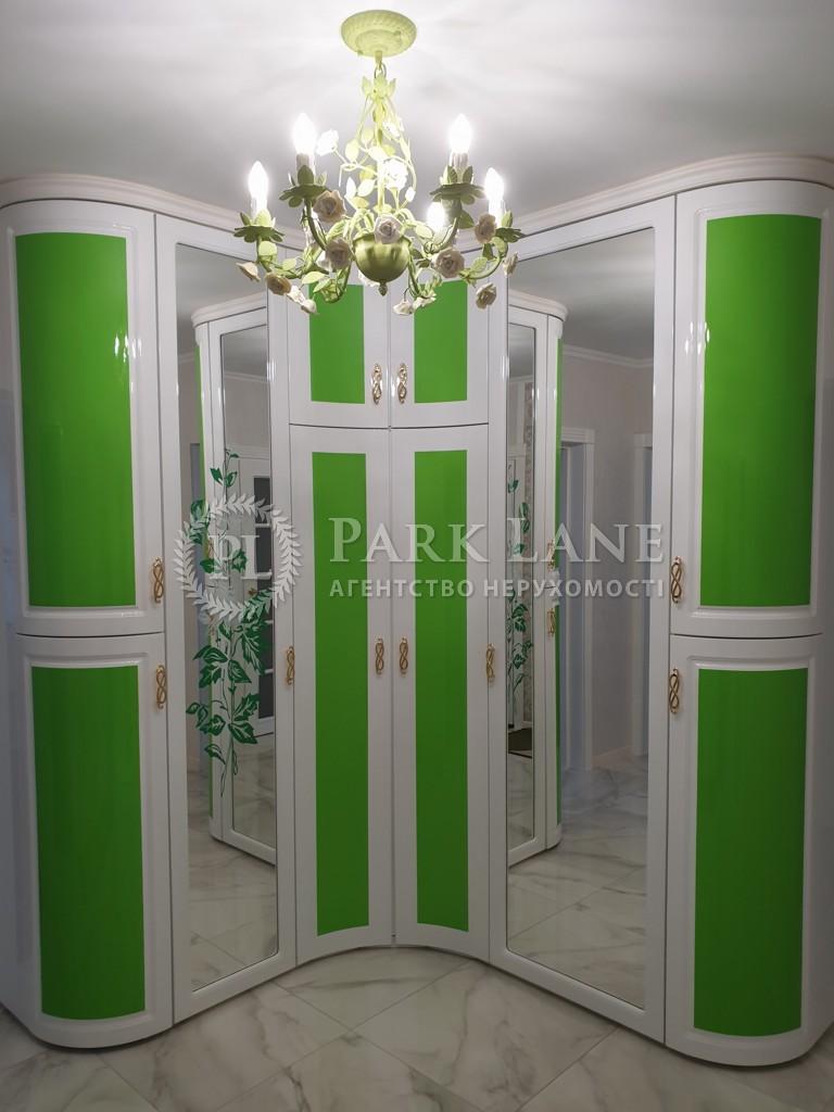 Квартира Z-604926, Здолбунівська, 13, Київ - Фото 20