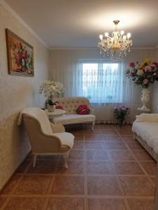 Квартира Z-604926, Здолбунівська, 13, Київ - Фото 6