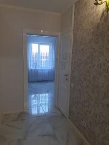 Квартира Z-604926, Здолбунівська, 13, Київ - Фото 18