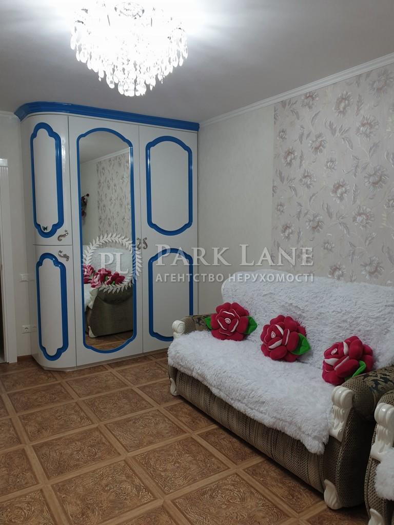 Квартира Z-604926, Здолбунівська, 13, Київ - Фото 12