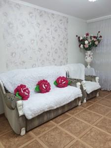 Квартира Z-604926, Здолбунівська, 13, Київ - Фото 13